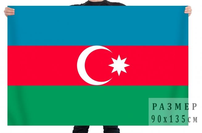 Флаг Азербайджана купить