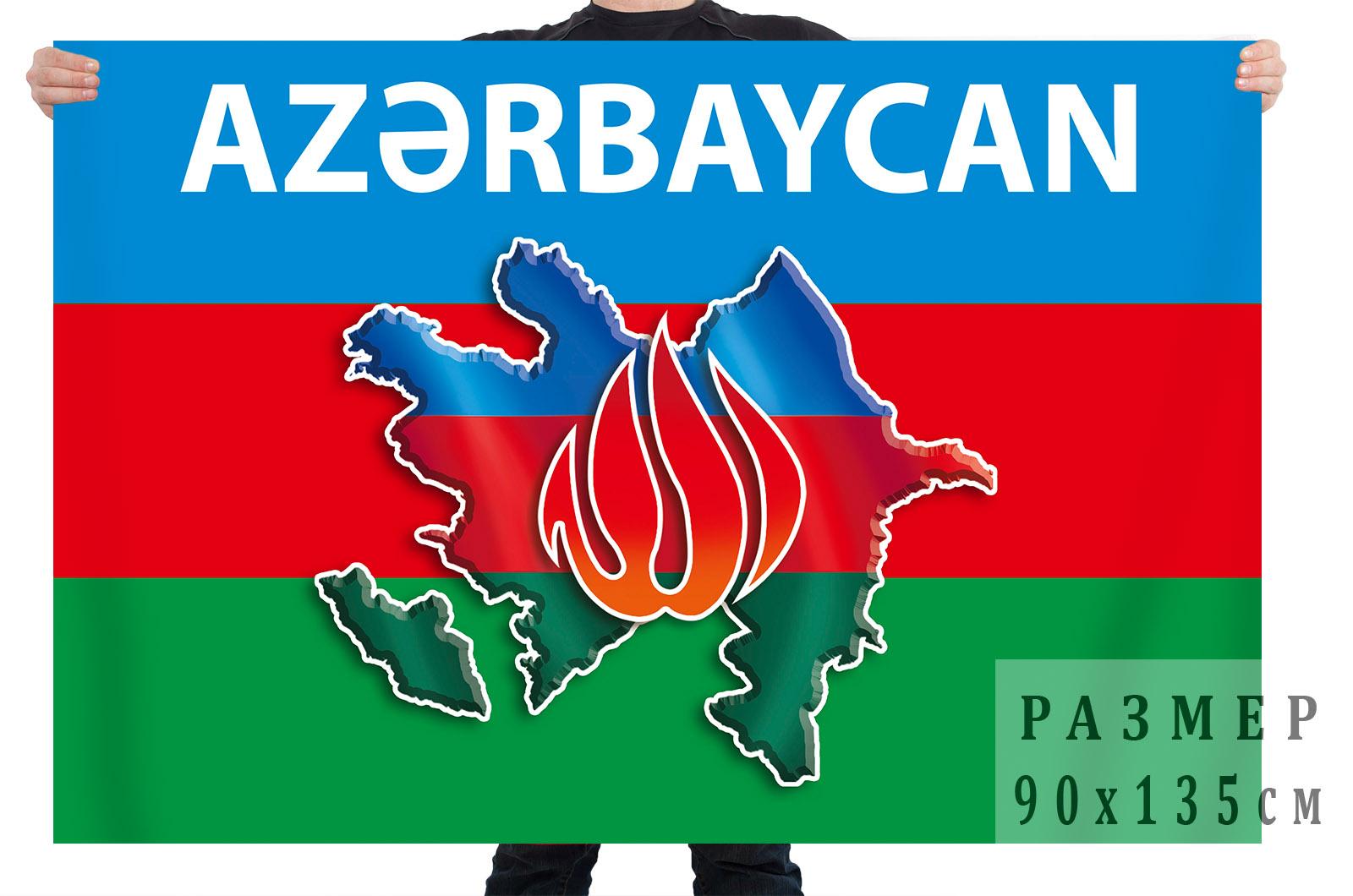 Флаг Азербайджана в полных границах