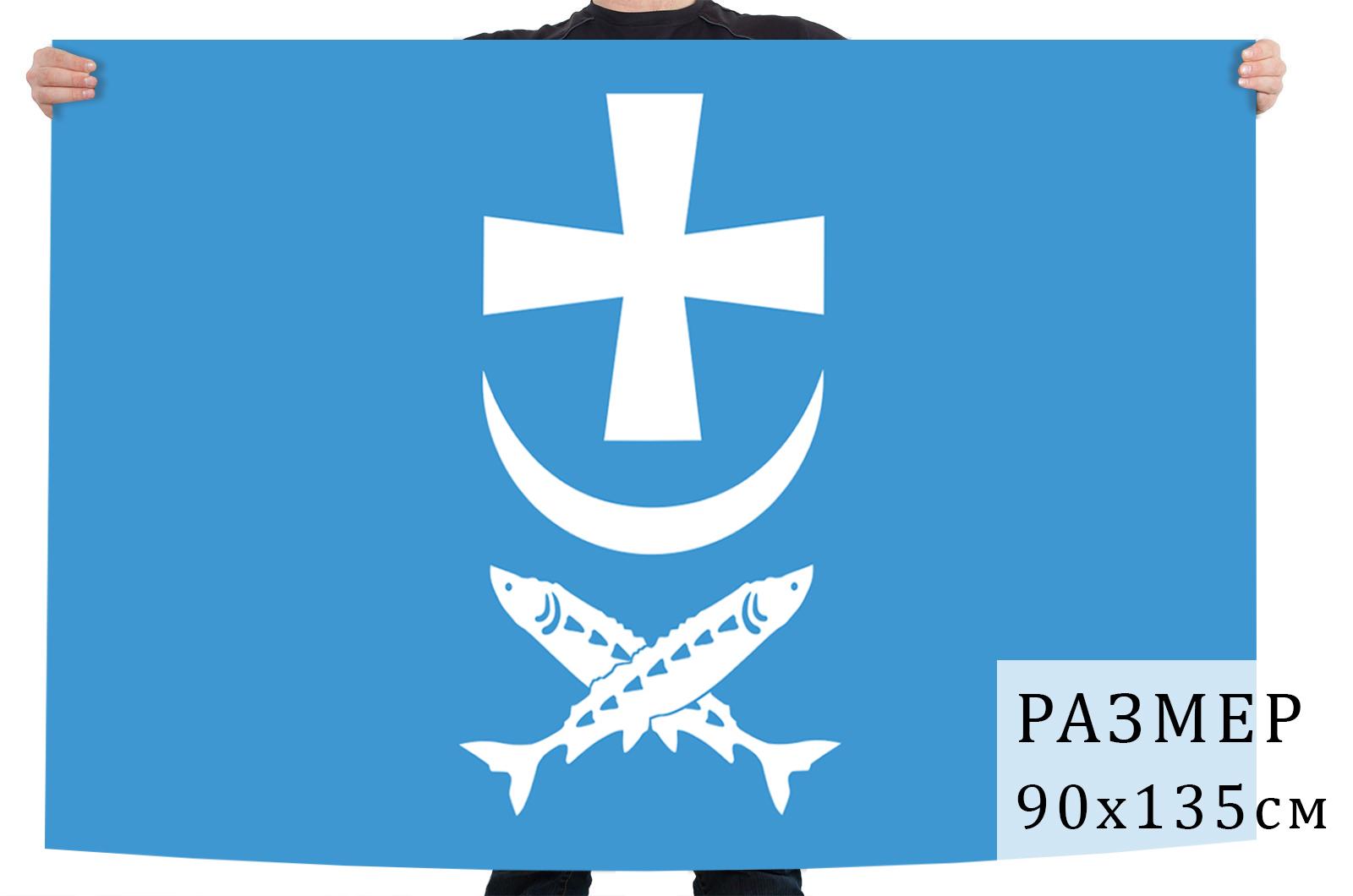 Флаг Азова