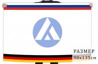 Флаг Азовского немецкого национального района
