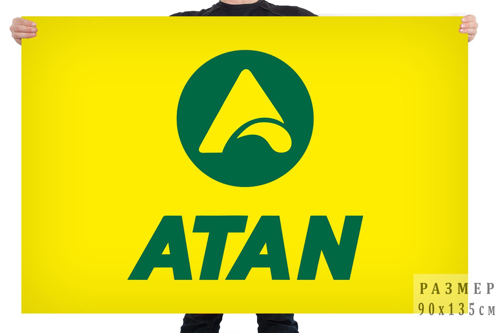 Флаг АЗС ATAN