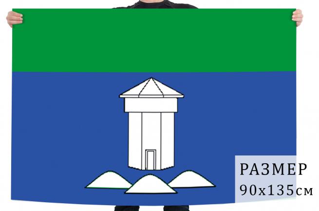 Флаг Бабушкинского района
