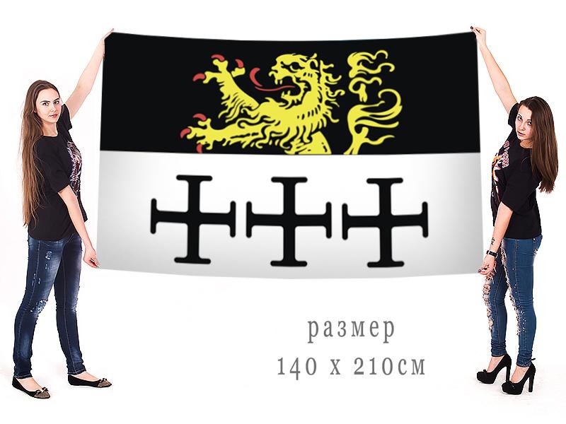 Большой флаг Багратионовского района Калининградской области