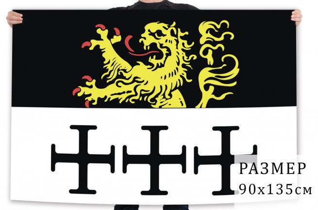Флаг Багратионовского района Калининградской области