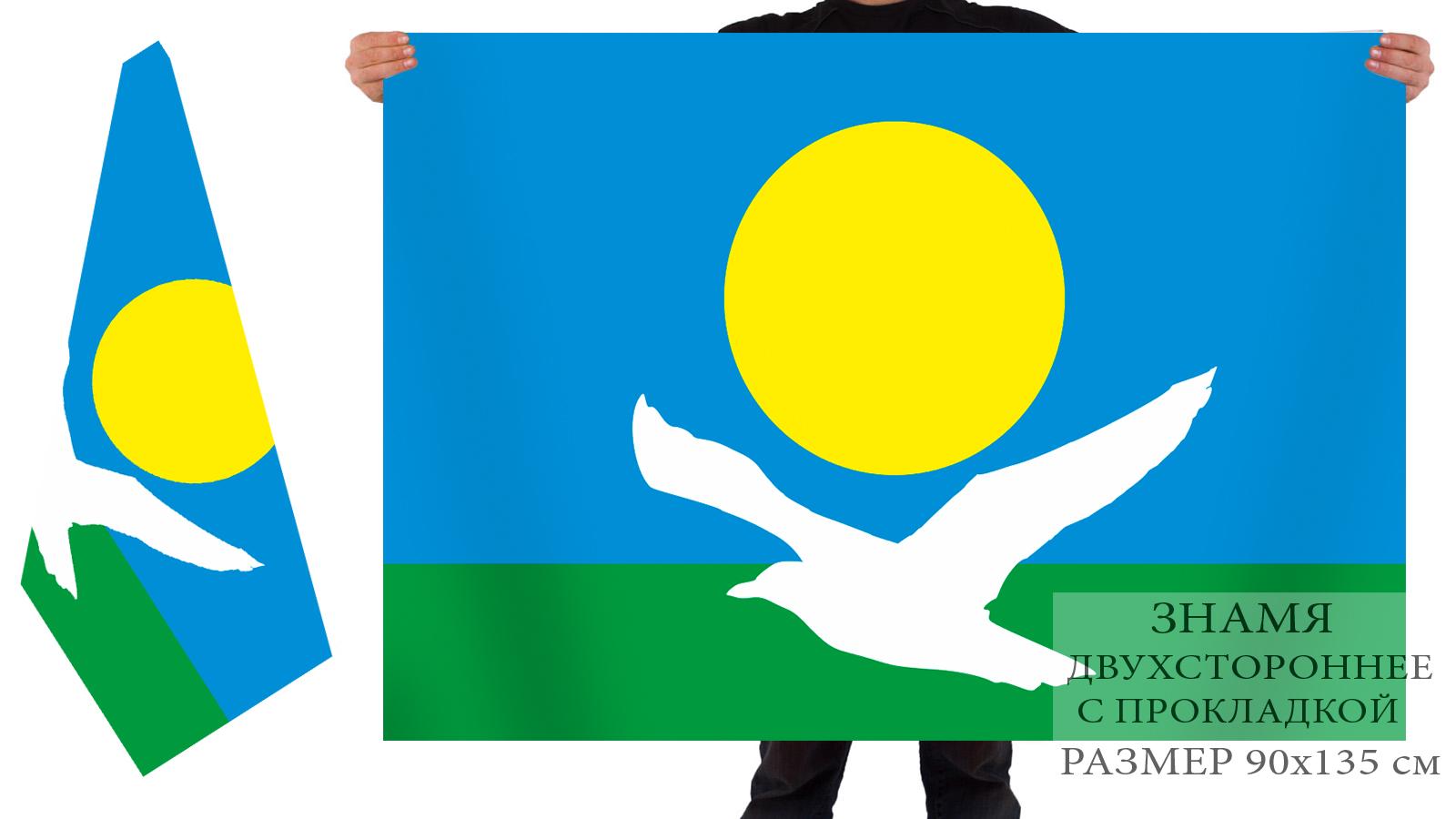 Купить флаг Байкальского МО
