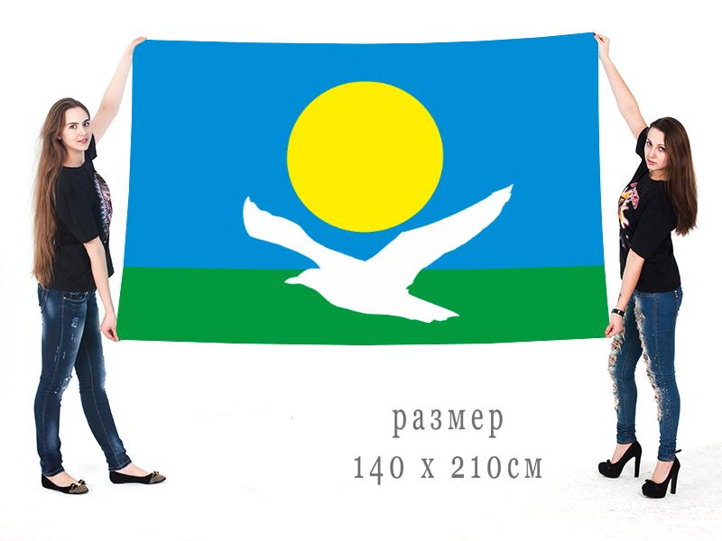 Флаг Байкальского МО
