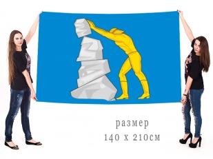 Большой флаг Бакала