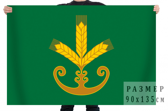 Флаг Бакалинского района Республики Башкортостан
