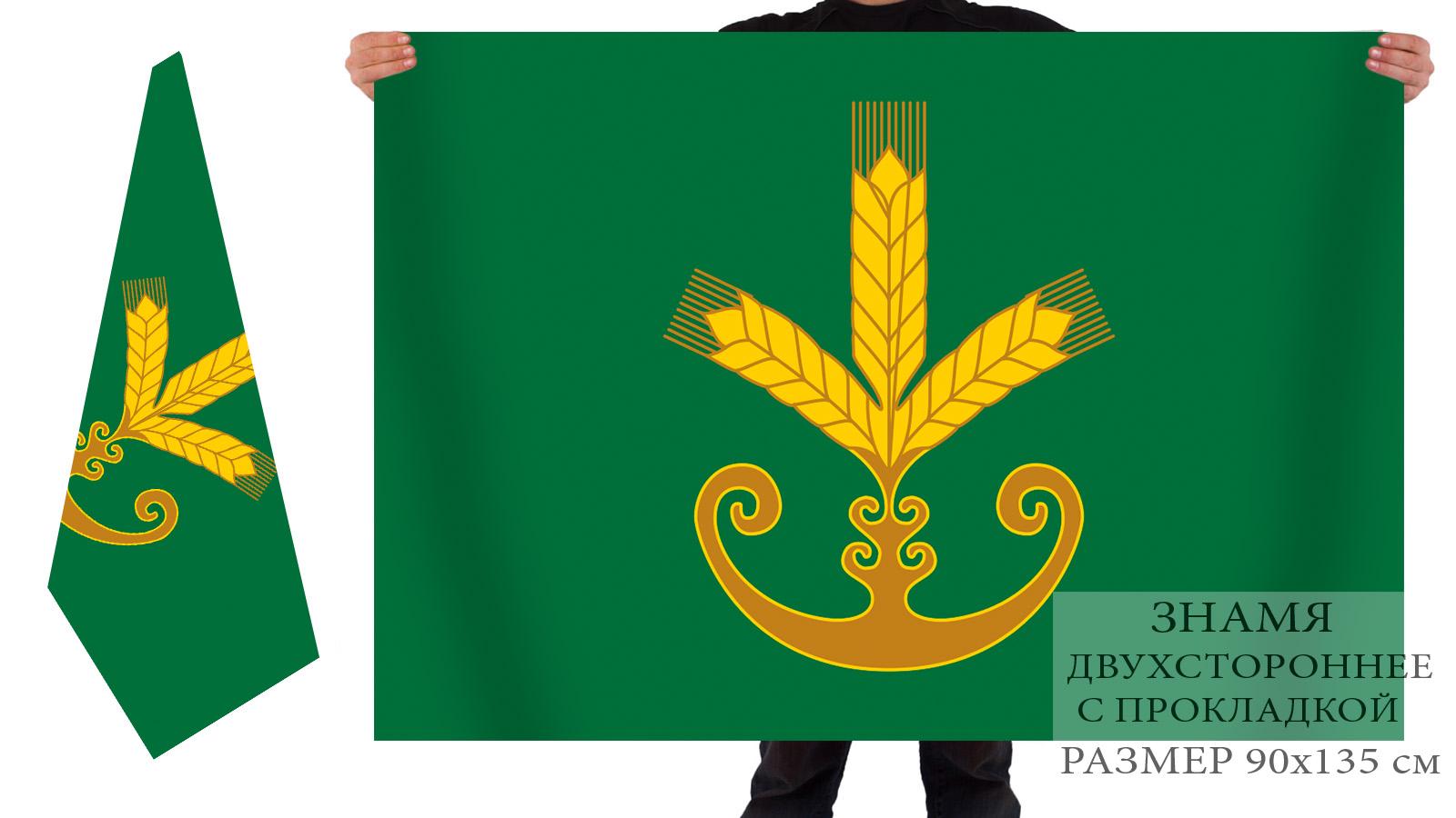 Заказать флаг Бакалинского района, Башкортостан