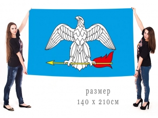 Большой флаг Балабанова