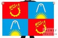 Флаг Балашихи | Печать и изготовление флагов