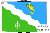 Флаг Балахтинского района