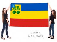 Флаг Балашовского муниципального района