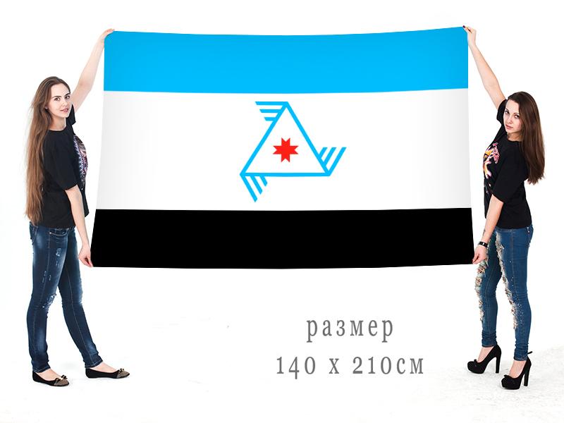 Большой флаг Балезинского района