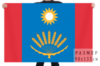 Флаг Балтачевского района Республики Башкортостан