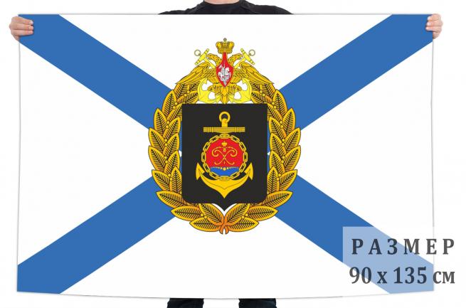 Флаг Балтийского флота ВМФ России