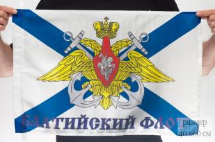 Флаг Балтийского флота России 40 х 60 см