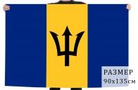 Флаг Барбадоса, Герб Барбадоса