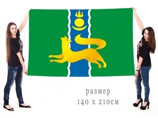 Большой флаг Баргузинского муниципального района