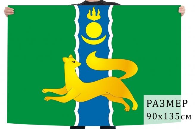 Флаг Баргузинского муниципального района