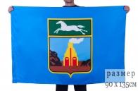Флаг Барнаула