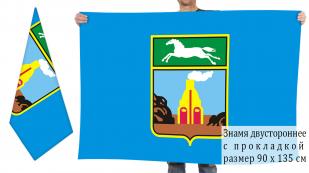 Двусторонний флаг Барнаула