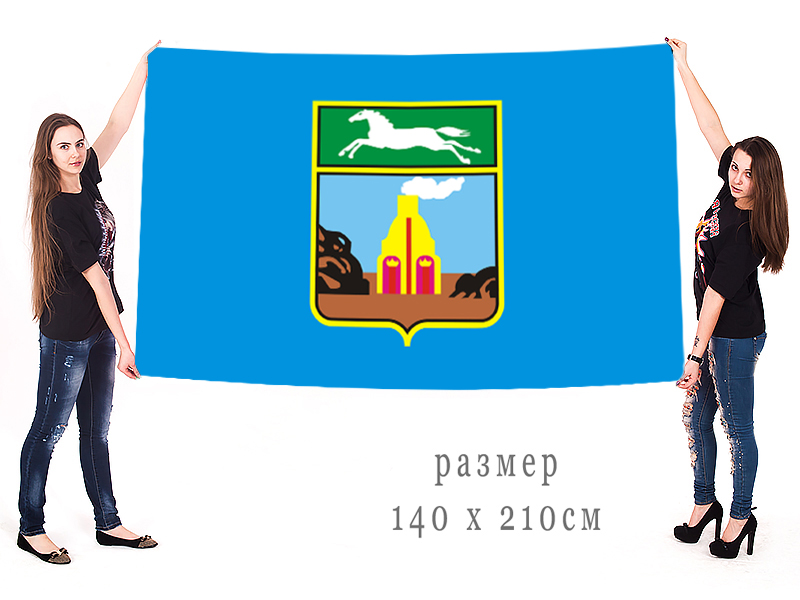 Большой флаг Барнаула