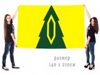 Флаг Барышскинского муниципального района