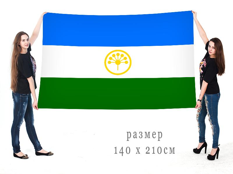 Большой флаг Башкортостана