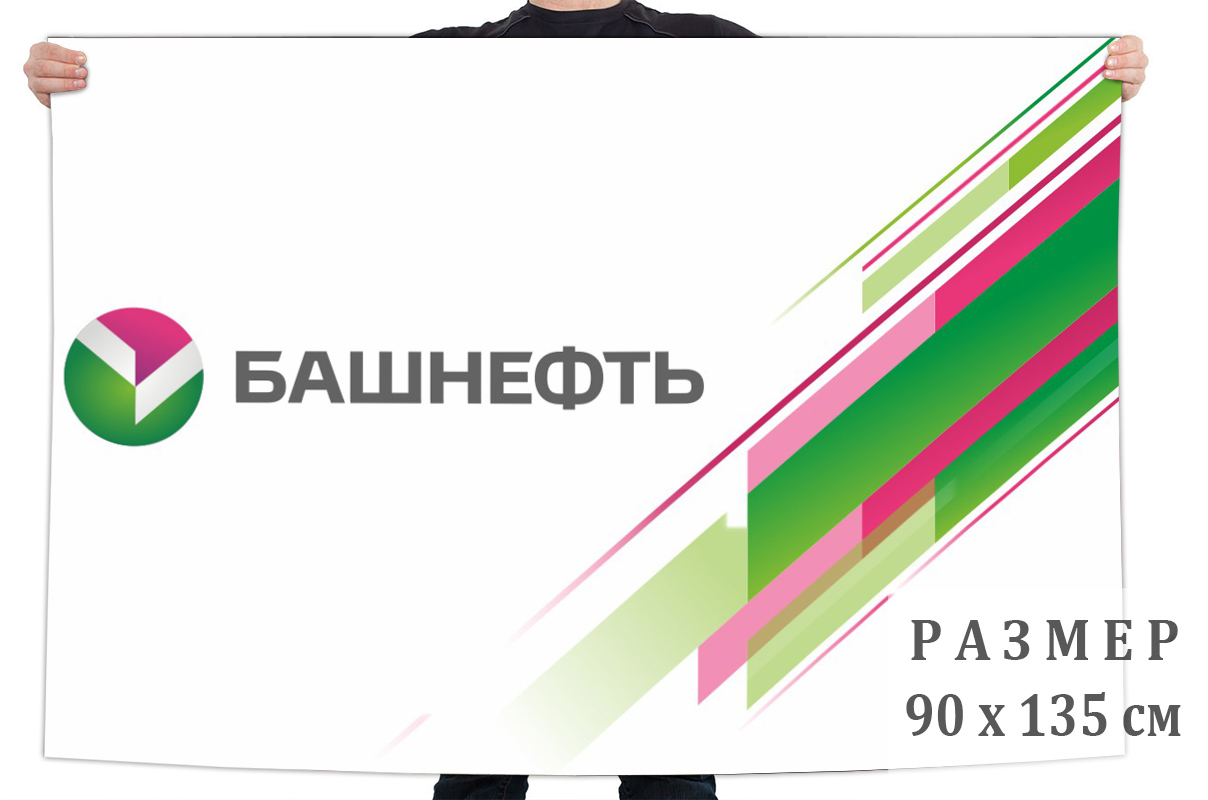 Флаг Башнефти