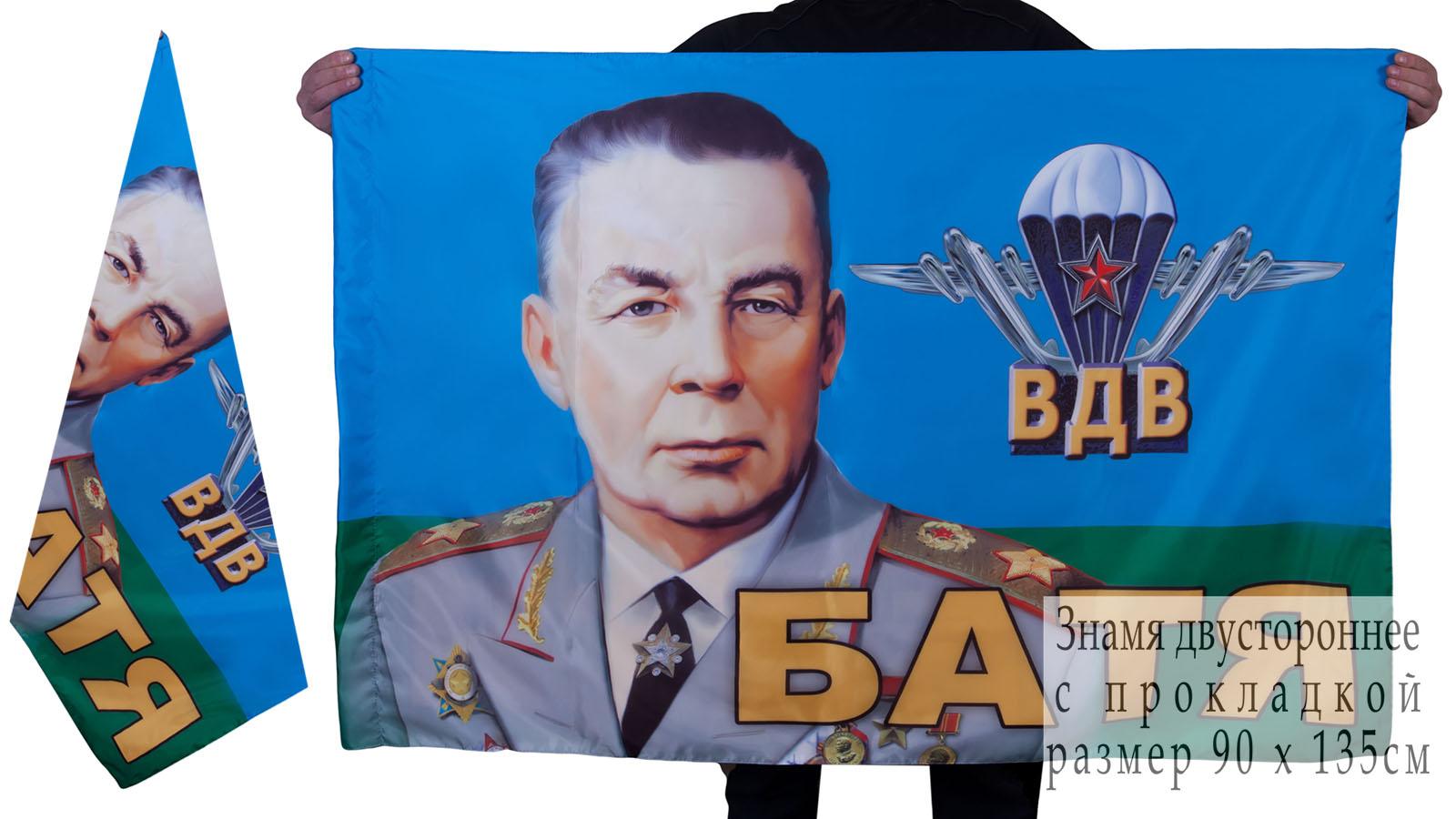 """Флаг """"Батя"""" с Маргеловым"""