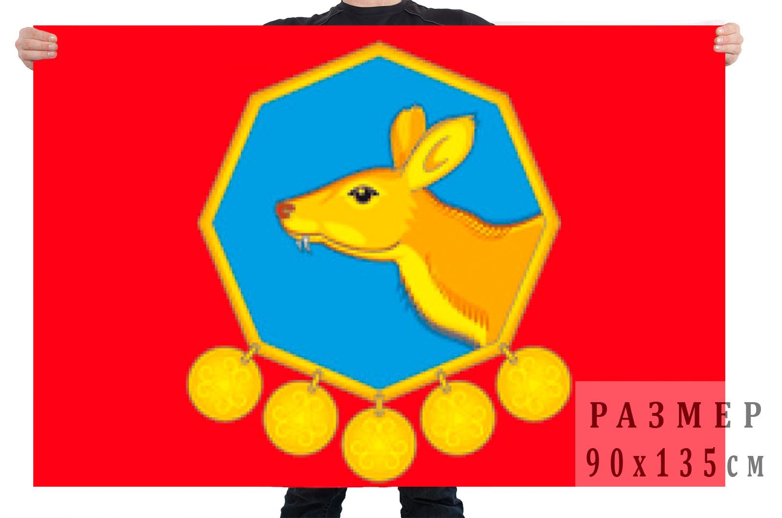 Флаг Баяндаевского района
