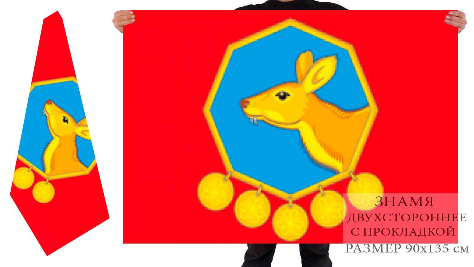 Купить флаг Баяндаевского района
