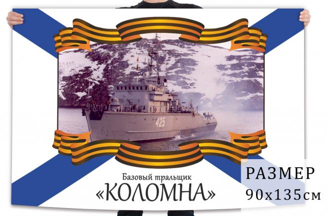 """Флаг базового тральщика """"Коломна"""""""