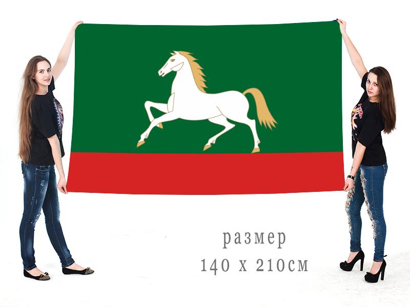 Флаг Белебеевского района Республики Башкортостан