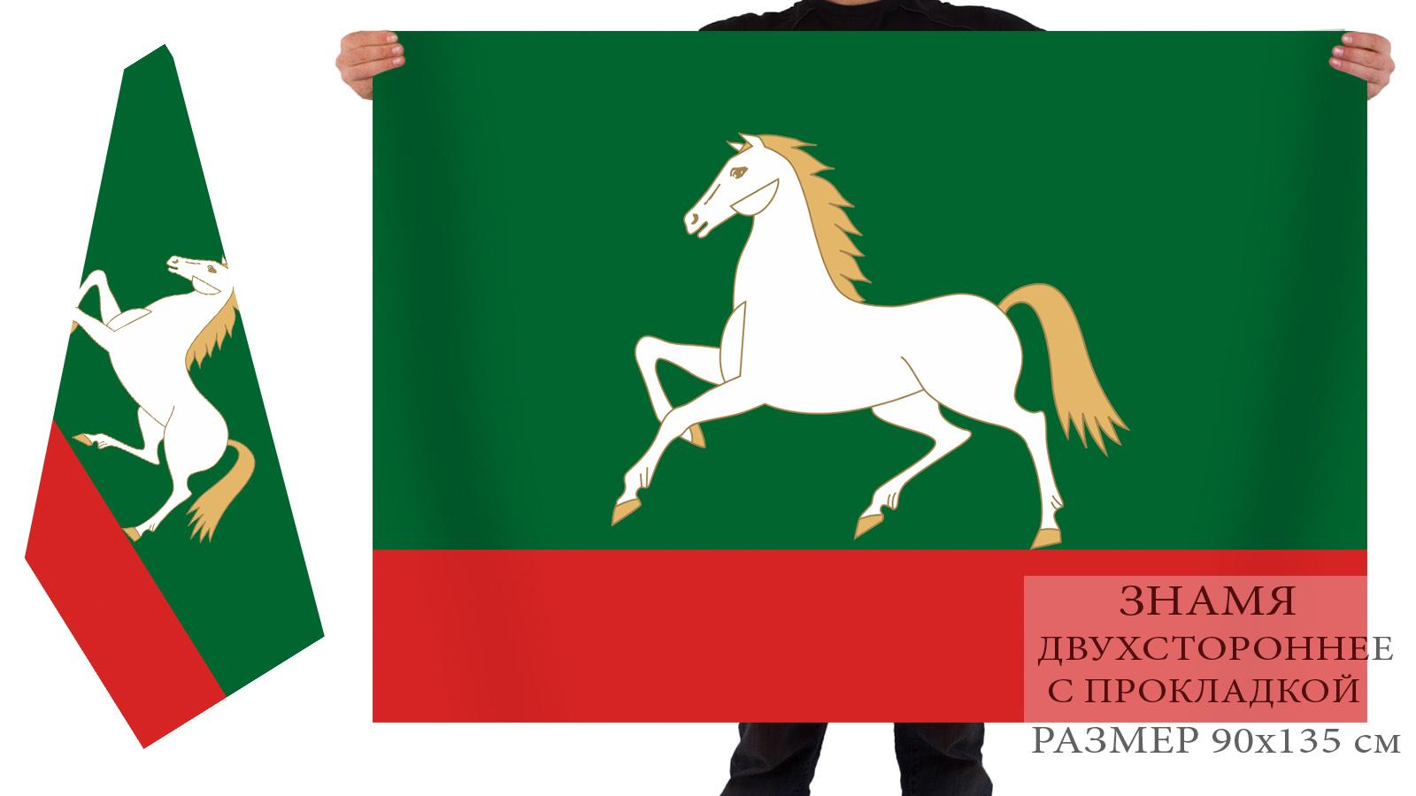 Заказать флаг Белебеевского района, Башкортостан