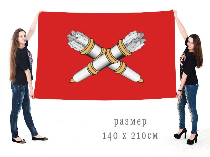 Флаг города Белебей, Башкортостан