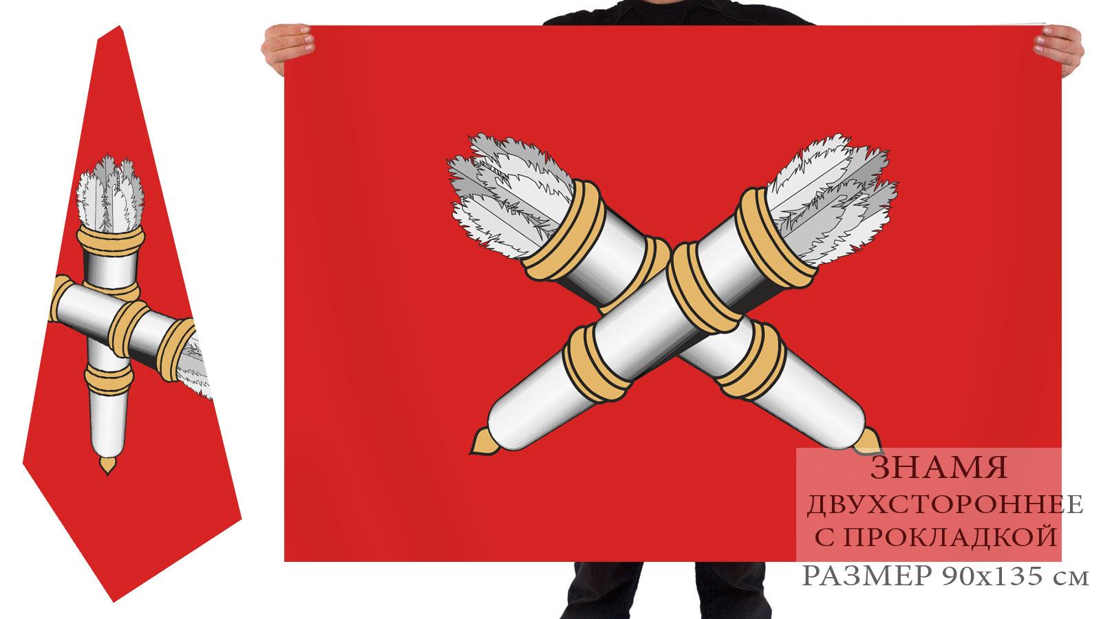 Заказать флаг Белебея, Башкортостан