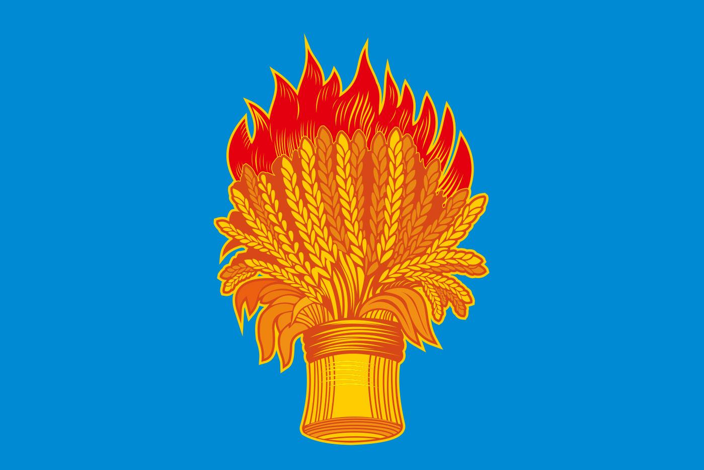 Флаг Белёвского района