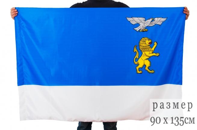 Флаг Белгорода ко дню города Белгорода