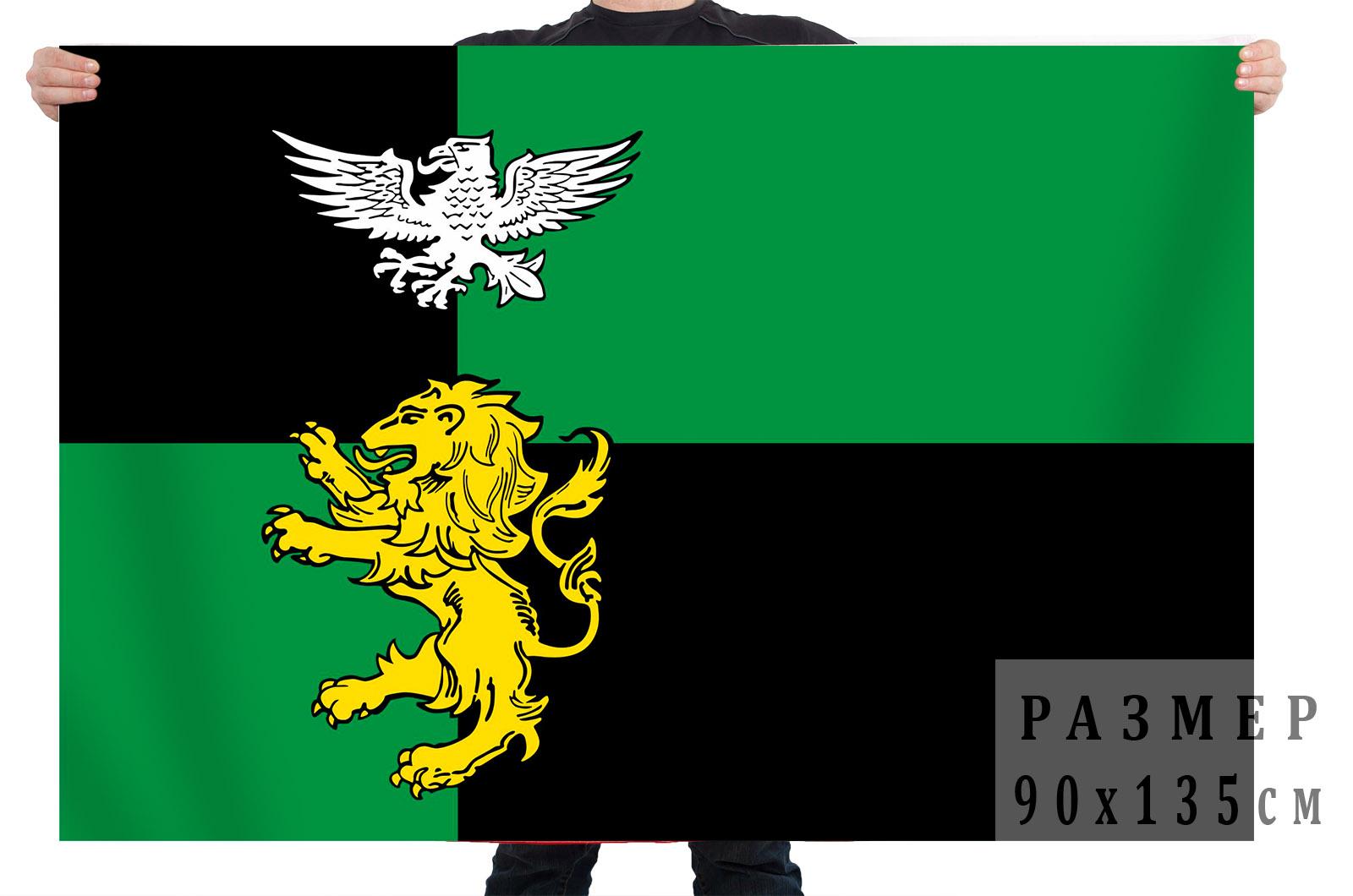 Флаг Белгородского района