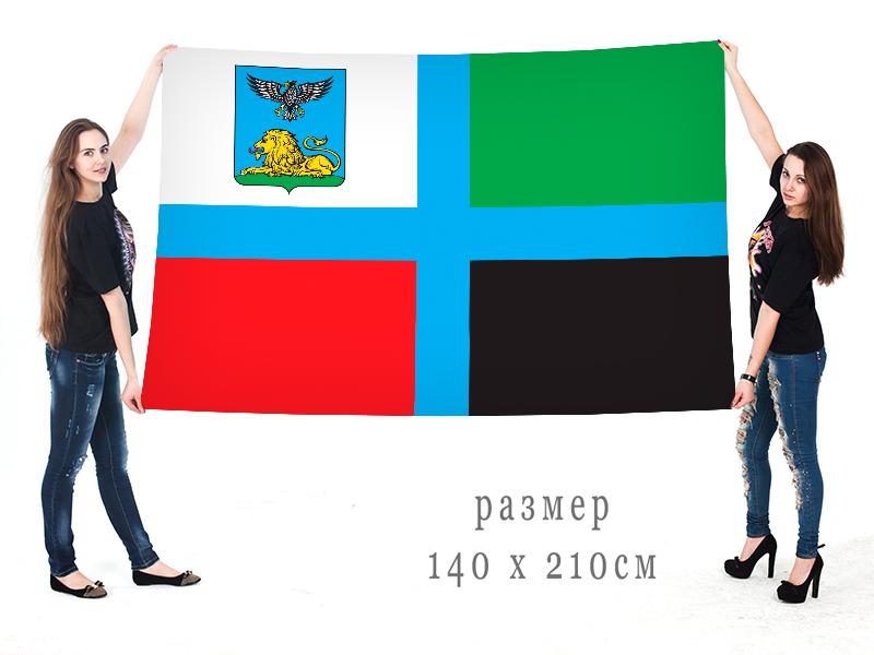 Большой флаг Белгородской области
