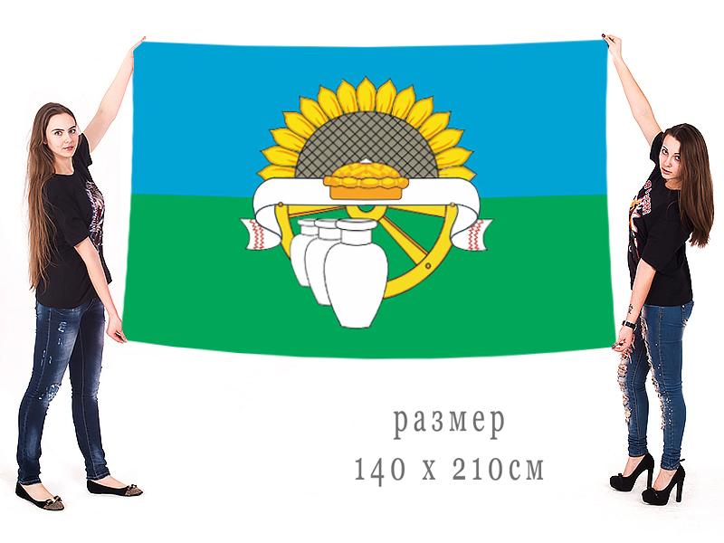 Большой флаг Белоглинского района
