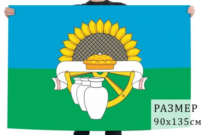 Флаг Белоглинского района