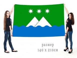 Большой флаг Белогорска