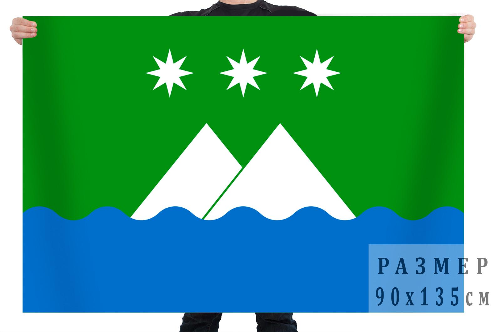Флаг Белогорска