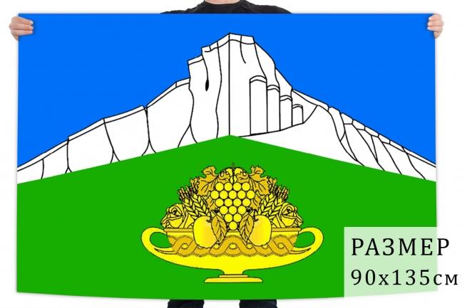 Флаг Белогорского района