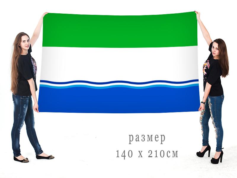 Большой флаг Белогорского района Амурской области