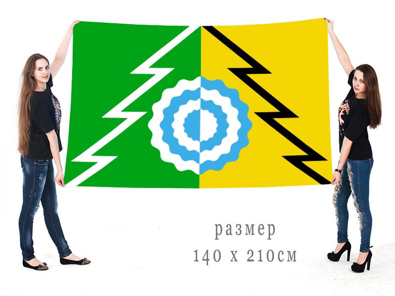 Большой флаг Белохолуницкого муниципального района