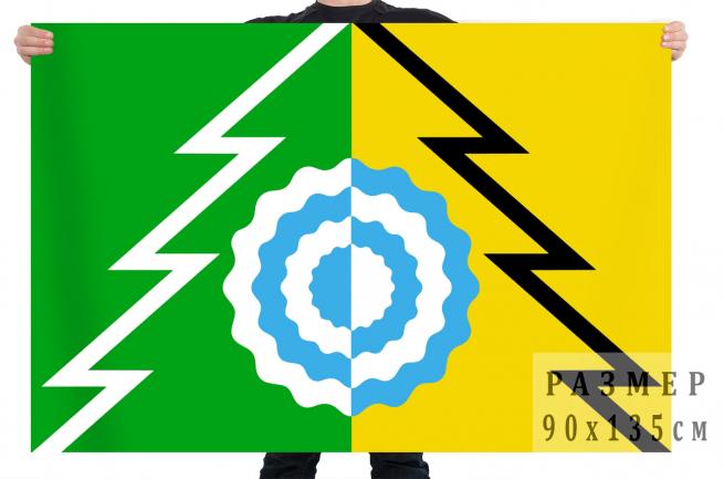 Флаг Белохолуницкого муниципального района